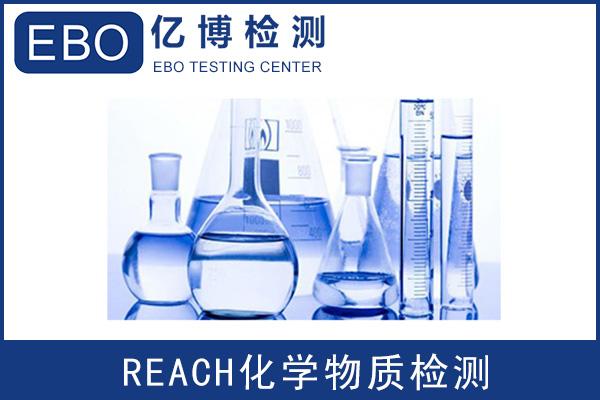 纳米材料REACH合规要求