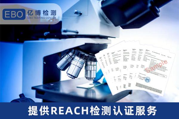 丙烯酸乙酯REACH注册