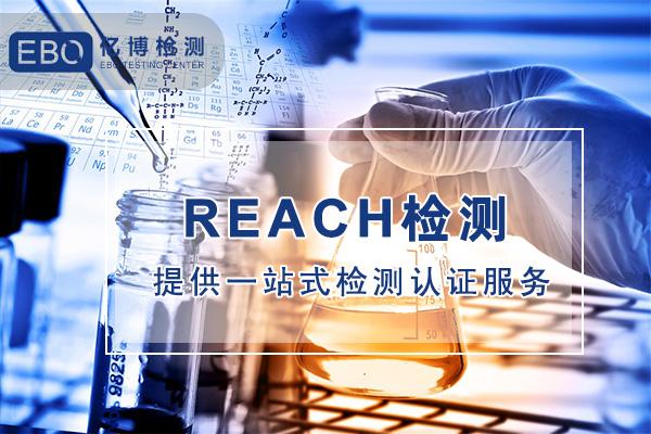 REACH SVHC候选清单增至211项物质